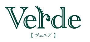 verdeロゴ