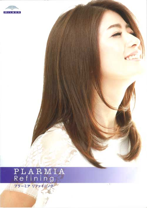 plamia_refining表紙