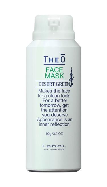 ジオフェイスマスク1